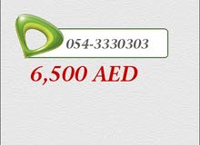 رقم ثنائي مميز للبيع   0543330303