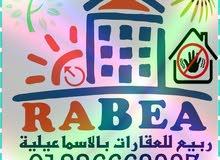 فنادق الاسماعيلية  شقق مفروشة للايجار  و شاليهات  و شقق فندقية  مفروشة عقارات الاسماعيلية