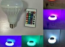 Lampe Multicouleur Bluetooth et USB