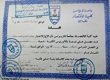 محاسب سودانى للإتصال 0922488611 طرابلس