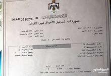 ارض للبيع في عراق الامير