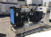 135KVA Perkins made in UK Generators - مولدات كهرباء بيركنز