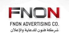 فنون للدعاية والإعلان