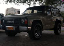 Available for sale! 1 - 9,999 km mileage Nissan Patrol 1991