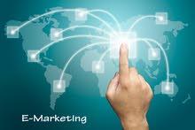 خدمات باقه التسويق الالكتروني