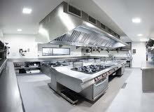 تجهيز وصيانة كافة معدات المطاعم ,والفنادق والمخابز ومطابخ الفلل ....