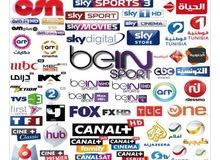ABONNEMENT IPTV stable et sans coupure