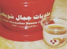 حلوى شويطر البحرينية