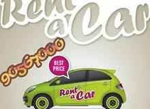 rent ur car now with the best rates