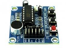 ISD1820 Voice Recording Module - وحدة تسجيل صوت