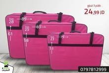 New Travel Bags for sale in Amman