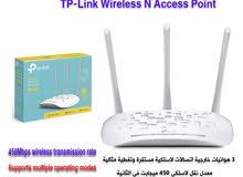 مقوي واي فاي TP-Link