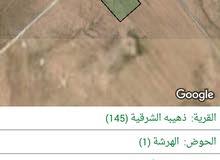 أرض للبيع في منطقة الذهيبة الشرقيه