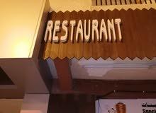 واجهة مطعم