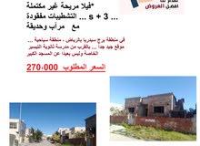 منزل البيع قرب البحر برج سدرية