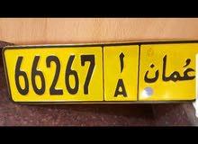 رقم خماسي جميل