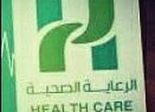 بطاقة ثقع رعاية الصحية