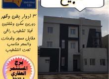 Villa for sale with More rooms - Al Ahmadi city Sabah AL Ahmad residential