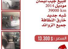 Jeep Nissan X-Trail 2014