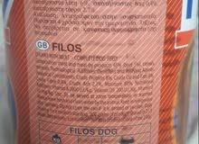 عرض اكل كلاب جاف اسبانى+كانز بالبط والديك الرومى+كانز باللحم والفيتامينات