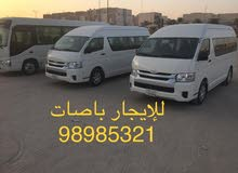 Best rental price for Toyota Grand Hiace 2018