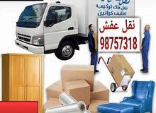 نقل عفش فك وتغليف وتركيب غرف نوم ومكاتب اغراض واثاث