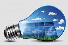 انظمة توفير طاقة شمسية