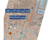 ارض للبيع في المنومه شمال قرب الكورنيش منازل وخدمات