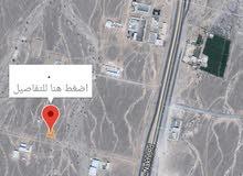 أرض صناعيه في وادي االمعاول الواسط