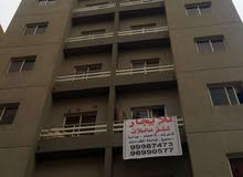 apartment for rent in HawallyMaidan Hawally