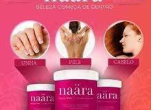 منتج Naara للبيع