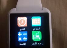 Bluetooth Smart Watch Sport. iPhone+Android
