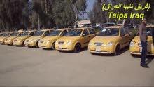 مطلوب سياره طيبه للبيع من 2016فمافوق ورايدهه بسعر مناسب