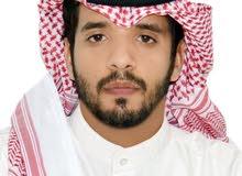 أخصائي مختبر سعودي