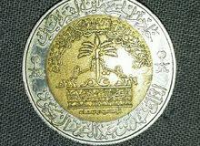 عملة نادرة