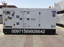 250KVA Perkins Generator- مولدات كهربايه بركينز اصلي