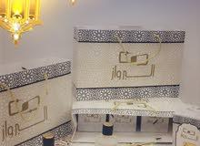 حقيبة عطور العيد من البرواز للبخور والعطور