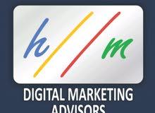 تسويق إلكتروني رقمي وإدارة الصفحات التجارية