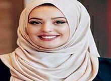 معلمة تأسيس ممتازة لغة إنجليزية وعربية ورياضيات
