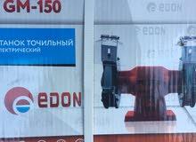 مكينة سن السكين من شركة eDON