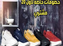 اشيك كوتشي في مصر وارخص سعر