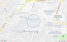 شقة للايجار في سنتر ابوسليم