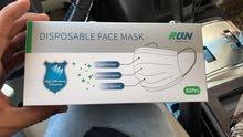 كمامات للوجه Face mask