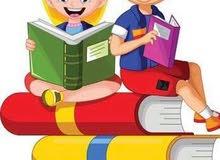معلمة متابعه للطلاب والطالبات الابتدائي