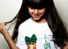 هدايا اليوم الوطني السعودي