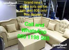 For sale Sofas - Sitting Rooms - Entrances that's condition is New - Abu Dhabi