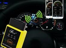أقوة جهاز لفحص السيارات ومع ميزات قوية