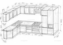 تصميم مطابخ وواجهات محلات الاومنيم حسب الطلب
