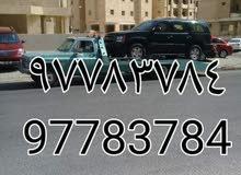 ونش سطحه الجليب عبد الله مبارك المطار الفروانيه