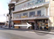 محل للبيع بأفضل موقع في سوق حي نزال